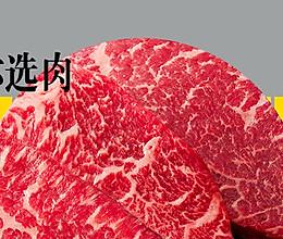 美食台的【肉类挑选】轻松挑到小鲜肉,速成买菜高手!