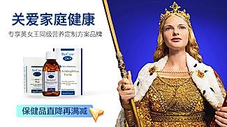仅中国就有1.2亿肠胃病患者,你是其中之一么?