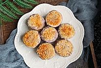 #做道懒人菜,轻松享假期#紫薯饼(无糖)的做法