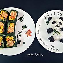 翠竹熊猫饭