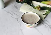 香芋糯米粥的做法
