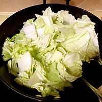 猪肉白菜包子(比食物更温暖的是人心)的做法图解4