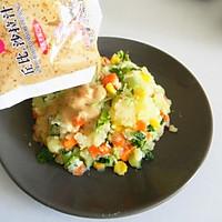 田园土豆泥#丘比沙拉汁#的做法图解13