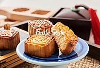 流金奶黄月饼的做法