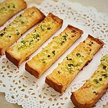 #憋在家里吃什么#法式蒜香土司条
