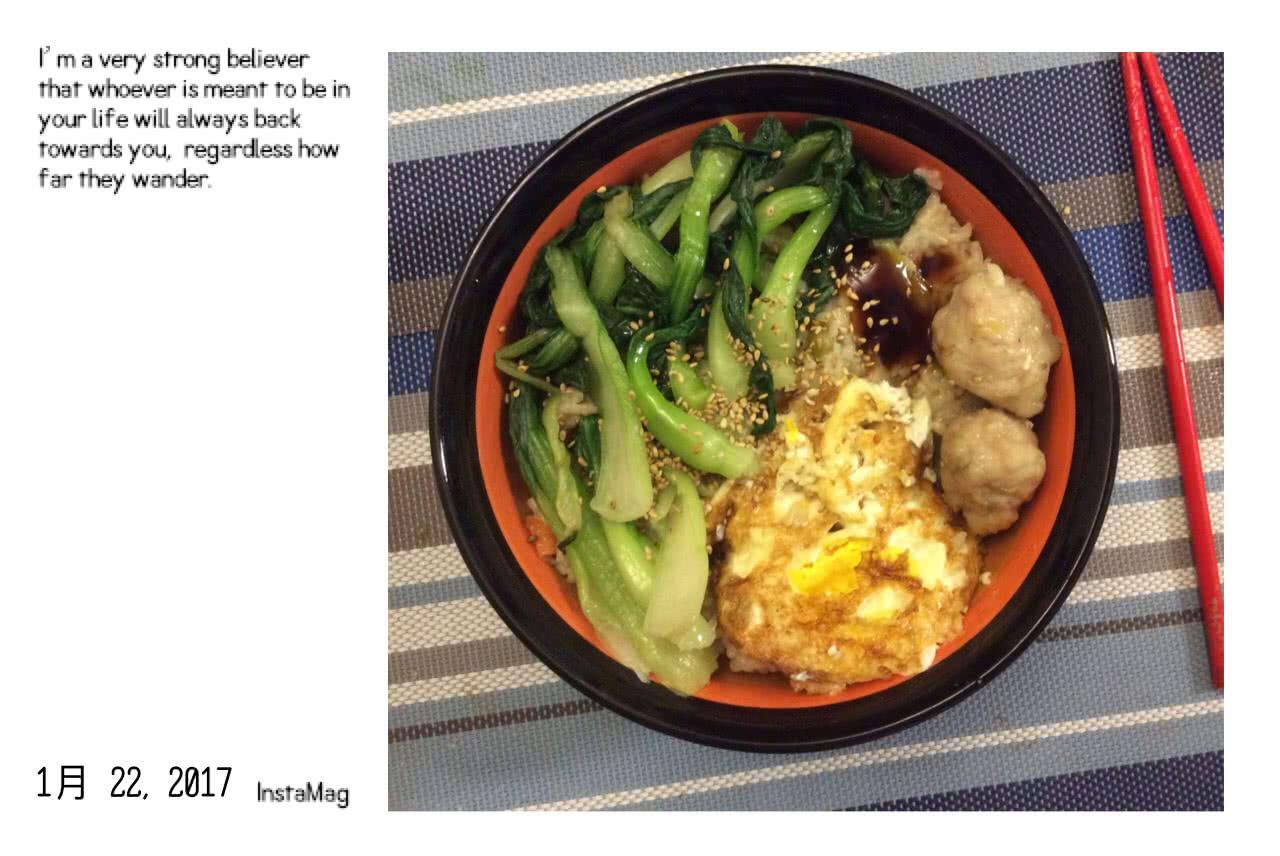 腊肉饭(电压力锅版)的做法