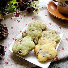 【抹茶蜜豆饼干】#长帝烘焙节#