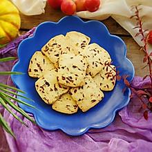 蔓越莓饼干#今天吃什么#