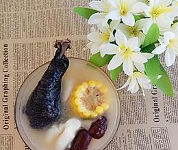 玉米山药乌鸡汤的做法