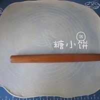 【葱油饼】的做法图解2