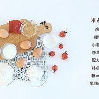蔬菜海绵蛋糕 宝宝辅食微课堂的做法图解1