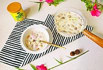 助力 营养蘑菇浓汤