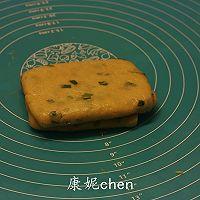 清新咸口的【香葱苏打饼干】的做法图解5