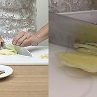 荷叶红枣子姜蒸青养的做法图解2