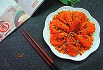 避风塘香酥虾#脊岭岛盐田虾美味大挑战#的做法