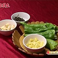 贵州苗族酸汤鱼的酸汤制作之青椒酸(突出清香辣味)的做法图解1