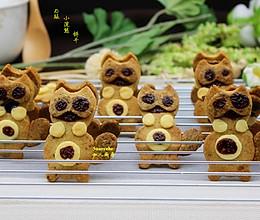 小浣熊饼干的做法