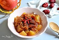 清肠开胃的苹果红枣泥的做法