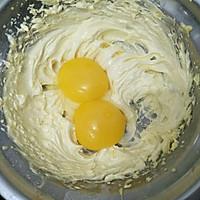 蛋黄饼的做法图解4