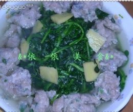 鲮鱼滑西洋菜汤的做法