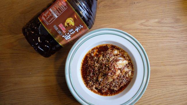 川香红油鸡片(附正宗万能红油辣子做法)的做法