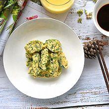日行一膳之早餐菠菜鸡蛋蒸糕