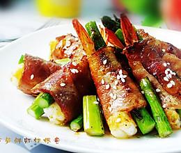 芦笋鲜虾培根卷的做法