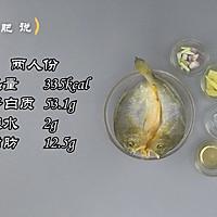 香煎黄鱼的做法图解1