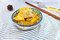 椰汁香芋南瓜煲的做法