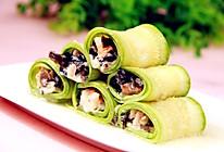 木耳虾茸西葫芦卷的做法
