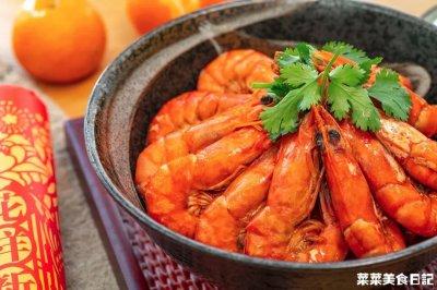 油焖大虾|宴客硬菜