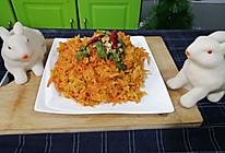 超简单低卡粉蒸胡萝卜的做法