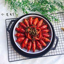 #最爱盒马小龙虾#辣卤小龙虾