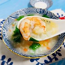 #憋在家里吃什么#蔬菜虾仁粥