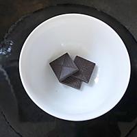 巧克力脏脏蛋糕的做法图解15