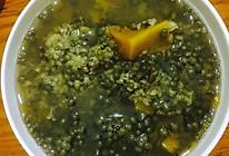 减肥餐—南瓜绿豆汤的做法