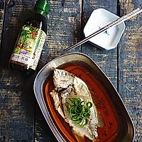 #菁选酱油试用之:日式酱油煮鱼的做法图解2