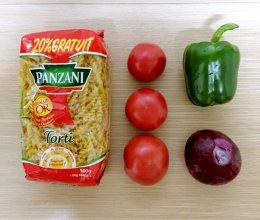 自制番茄酱料-螺旋意面的做法
