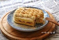 豆乳蛋糕#KitchenAid的美食故事#的做法