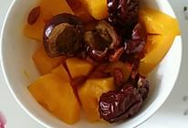 红枣枸杞蒸南瓜的做法