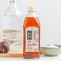 醯官百香果苹果醋饮的有害_【图解】醯官百香做法鲜对a有害酸菜吗图片