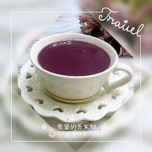 紫薯奶香米糊