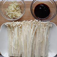 #换着花样吃早餐#蒜蓉金针菇的做法图解4