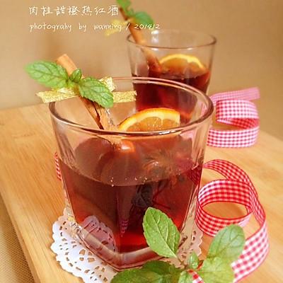 肉桂甜橙热红酒