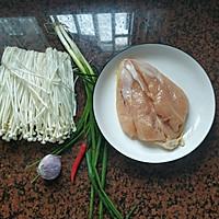金针菇蒸鸡胸肉的做法图解1