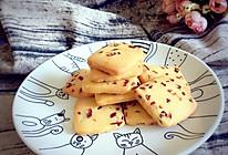 蔓越莓饼干#宴客拿手菜#的做法
