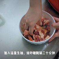金针菜焖五花肉#硬核菜谱制作人#的做法图解3