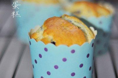 蔓越莓玛芬蛋糕------长帝烘焙节
