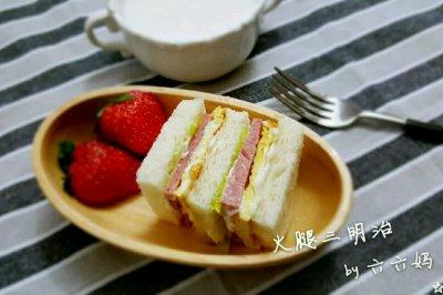 爱心早餐--三明治