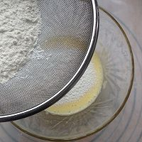 红枣蛋糕的做法图解5